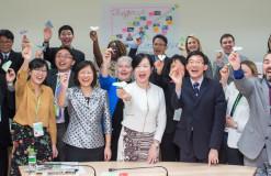 2017年國際人力資源發展研習班