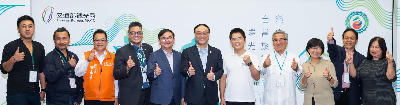 2018台灣國際當代觀光旅遊高峰論壇