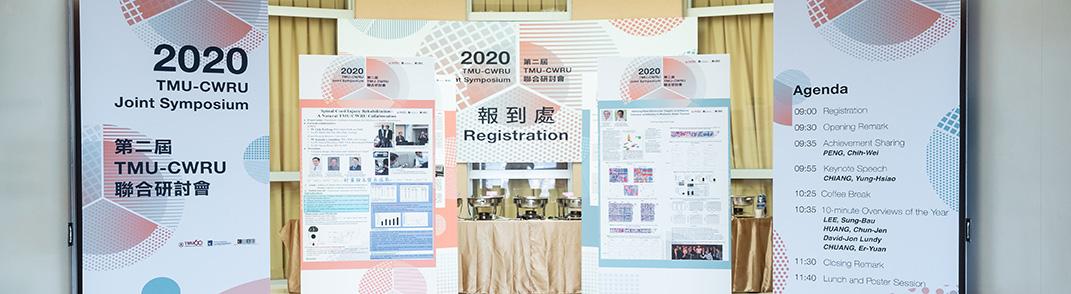 2020 「TMU-CWRU Joint Symposium」– 20201028_現場全景照_1071