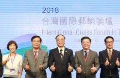 International Cruise Forum in Taiwan 2018
