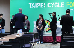 Taipei Cycle Forum 2018