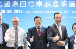 Taipei Cycle Forum 2019