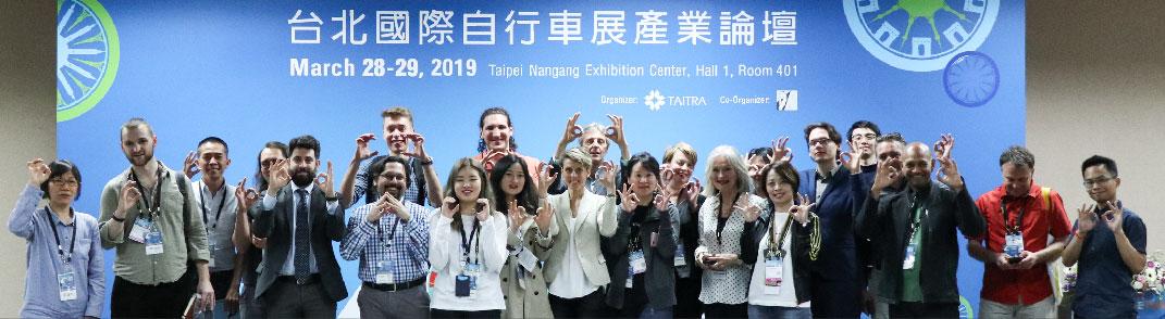 201903-Taipei-Cycle-Forum_Portfolio_Banner_Size_1350pix-012