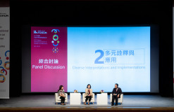 "2019 Taiwan ""International Forum on Children and Museums"""