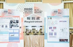 2020 TMU-CWRU Joint Symposium