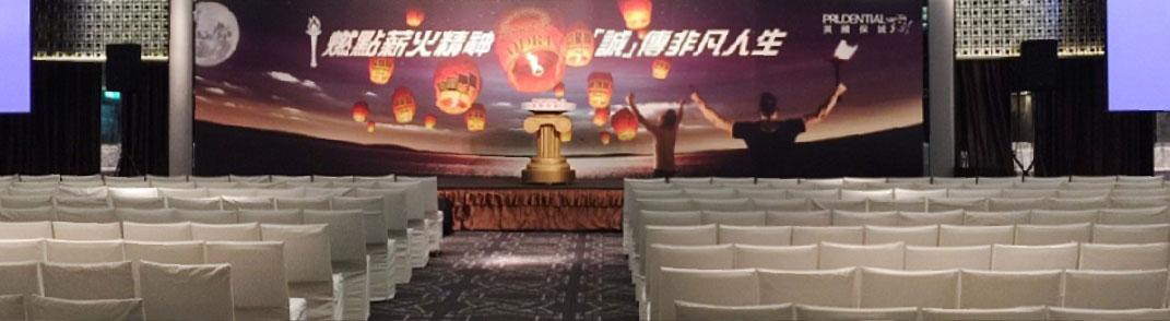 3-PRUDENTIAL HONG KONG_514x141p-01